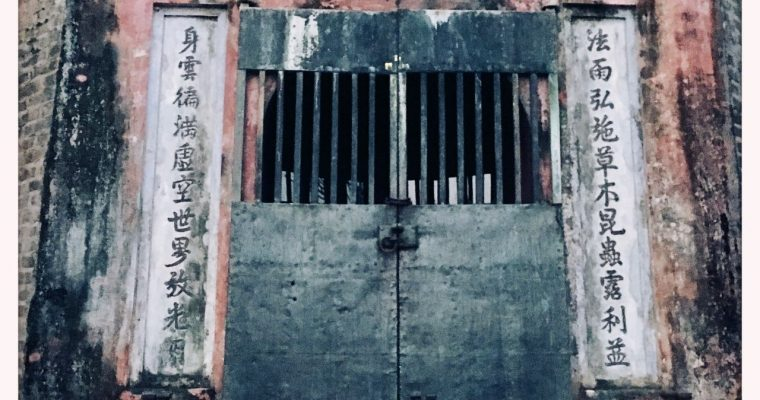 A thoughtful end to my time in Hue